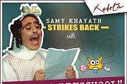 Samy Khayath at Kudeta