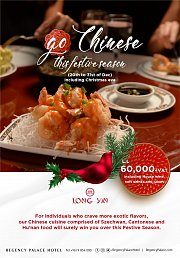 Go Chinese at Regency Palace Hotel