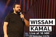 Wissam Kamal Live in Gemmayze